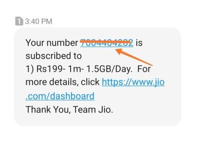 jio-own-number-check-by-sending-sms