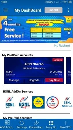 use-my-bsnl-mobile-app-to-manage-your-bsnl-sim-connection