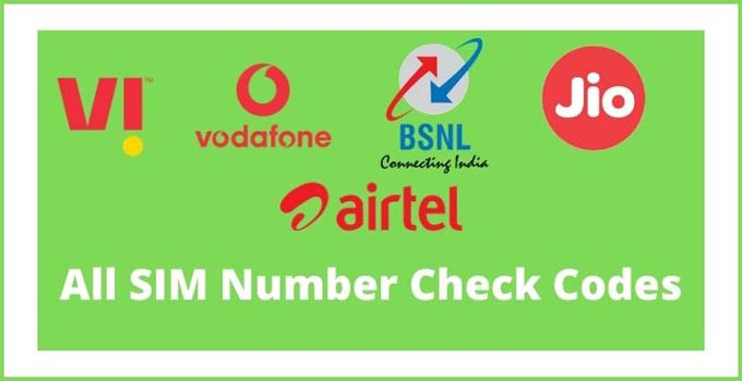 all-sim-mobile-number-check-codes-list