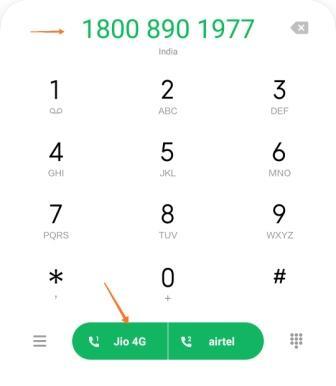 jio-tele-verification-number